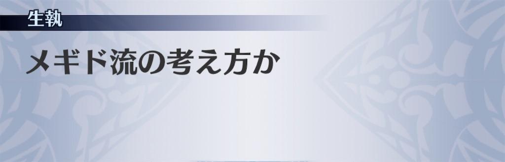 f:id:seisyuu:20200522010734j:plain