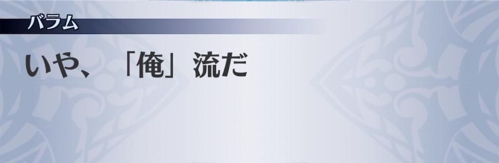 f:id:seisyuu:20200522010739j:plain