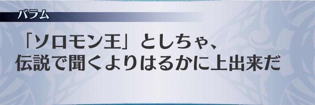 f:id:seisyuu:20200522010848j:plain