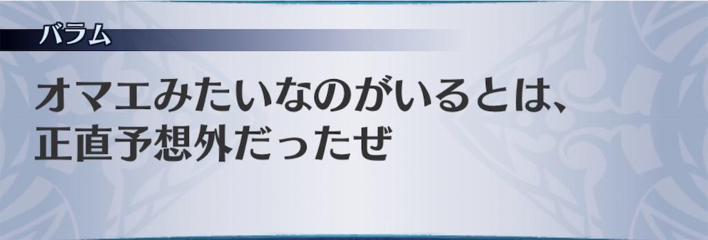 f:id:seisyuu:20200522010851j:plain