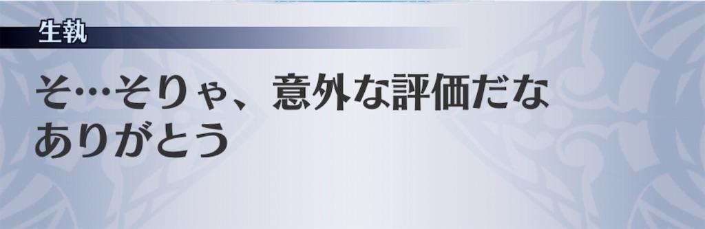 f:id:seisyuu:20200522010855j:plain
