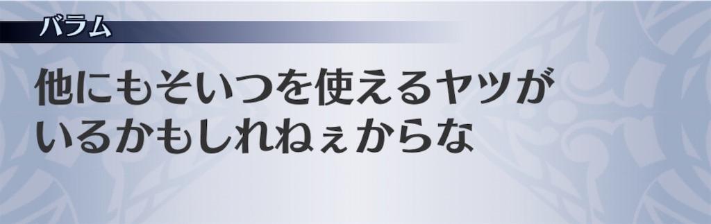f:id:seisyuu:20200522011018j:plain