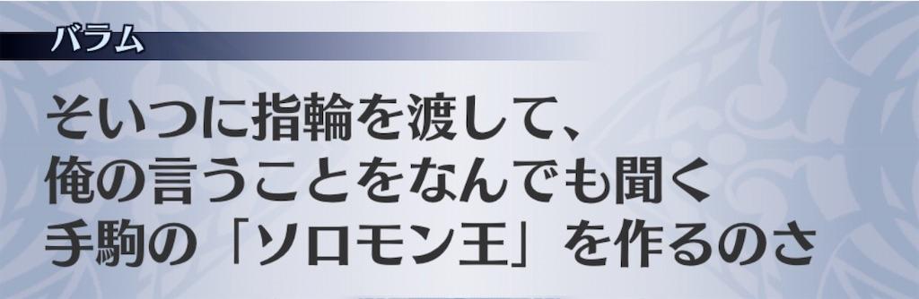 f:id:seisyuu:20200522011025j:plain