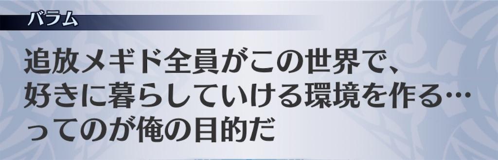 f:id:seisyuu:20200522011146j:plain