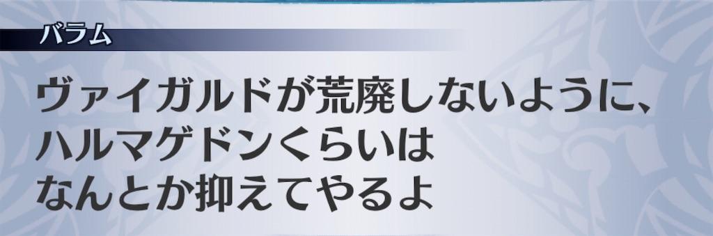 f:id:seisyuu:20200522011150j:plain