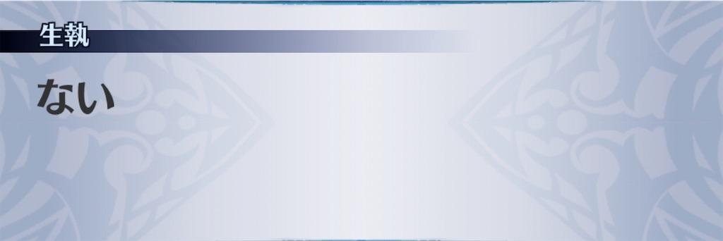 f:id:seisyuu:20200522011348j:plain