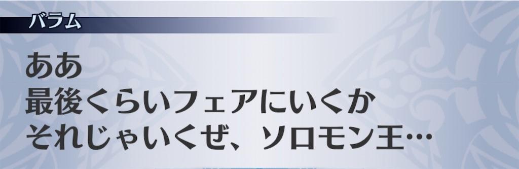 f:id:seisyuu:20200522011632j:plain