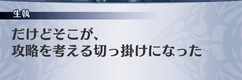 f:id:seisyuu:20200522013826j:plain