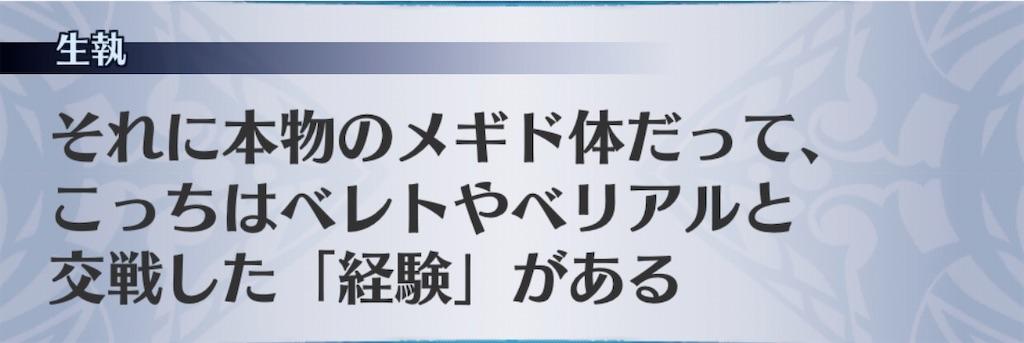 f:id:seisyuu:20200522013936j:plain
