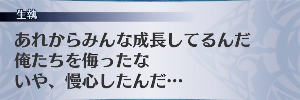 f:id:seisyuu:20200522013942j:plain