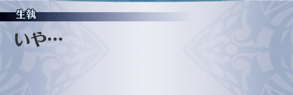 f:id:seisyuu:20200522013944j:plain