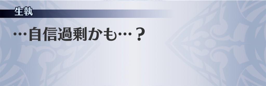 f:id:seisyuu:20200522013948j:plain
