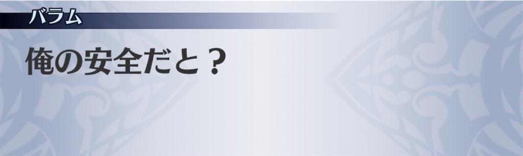 f:id:seisyuu:20200522014445j:plain