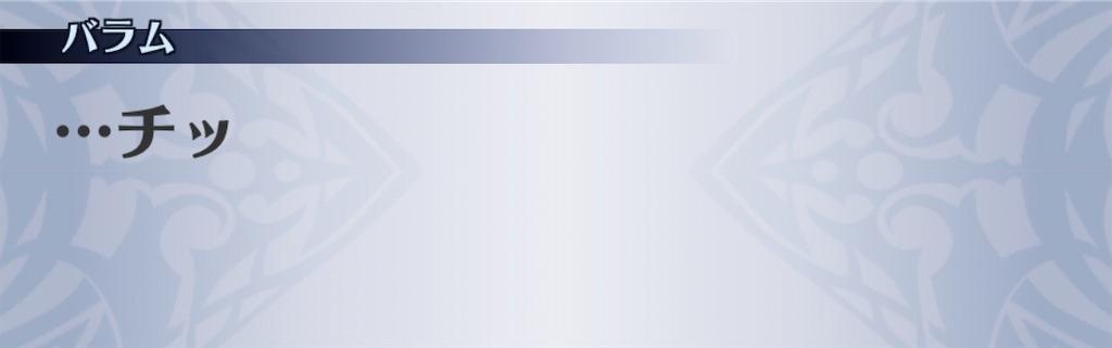 f:id:seisyuu:20200522035616j:plain