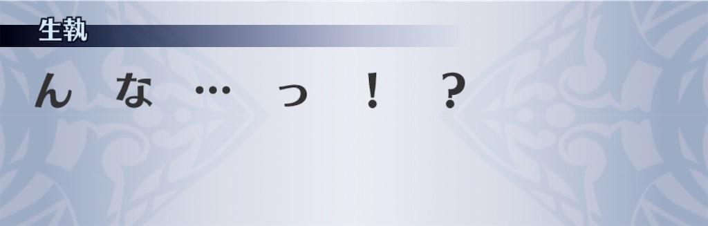 f:id:seisyuu:20200522040418j:plain