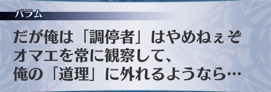 f:id:seisyuu:20200522040433j:plain