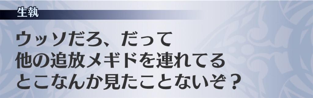 f:id:seisyuu:20200522040704j:plain