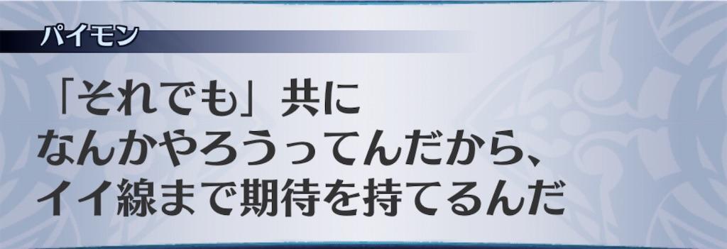 f:id:seisyuu:20200522040934j:plain