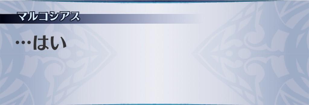 f:id:seisyuu:20200522040942j:plain
