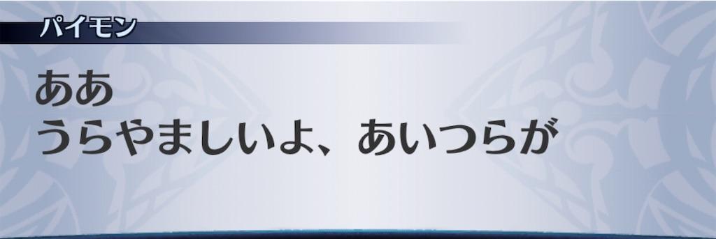f:id:seisyuu:20200522041058j:plain