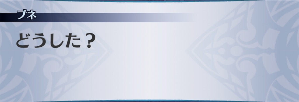 f:id:seisyuu:20200522041309j:plain