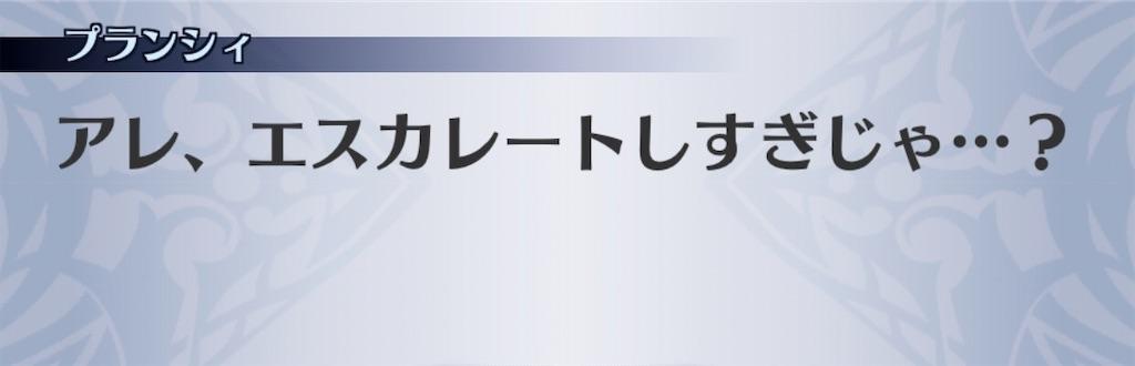 f:id:seisyuu:20200522041313j:plain