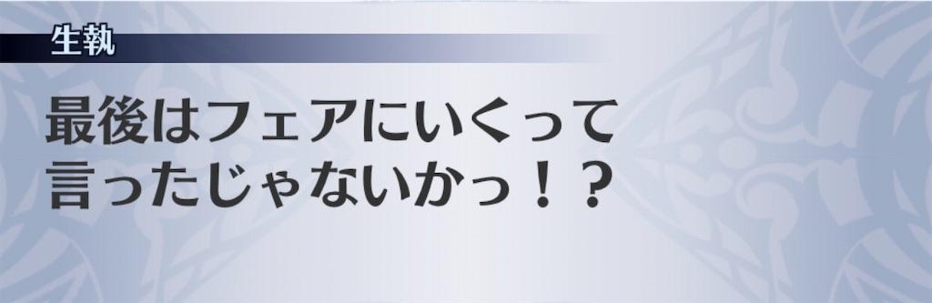 f:id:seisyuu:20200522041654j:plain