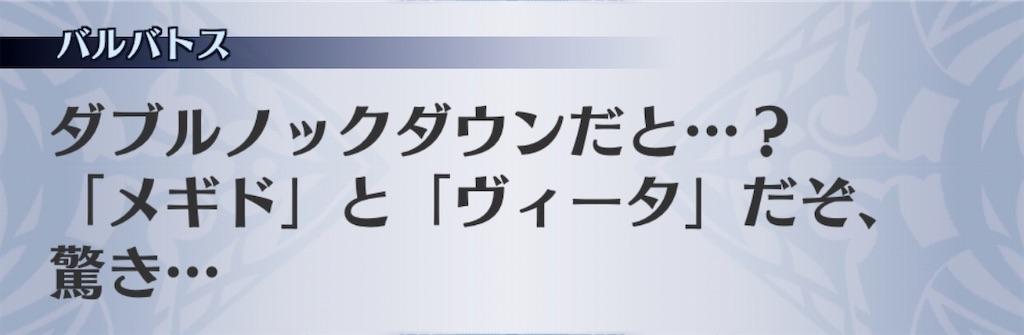 f:id:seisyuu:20200522041843j:plain