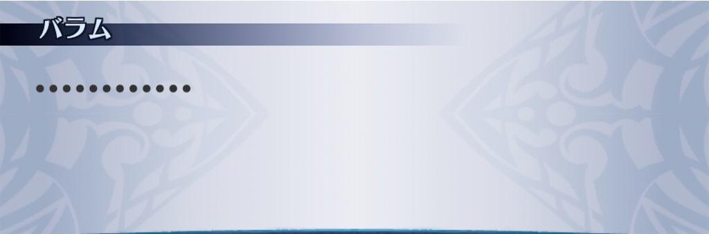 f:id:seisyuu:20200522194937j:plain