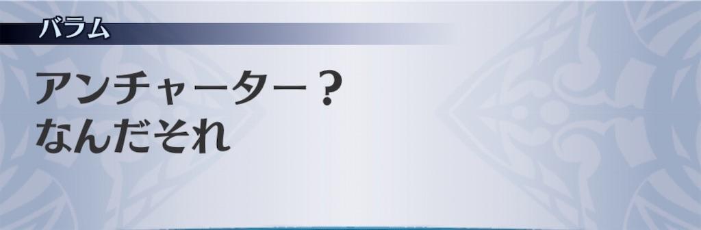 f:id:seisyuu:20200522195414j:plain