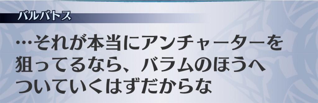 f:id:seisyuu:20200522200049j:plain