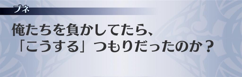 f:id:seisyuu:20200522200210j:plain