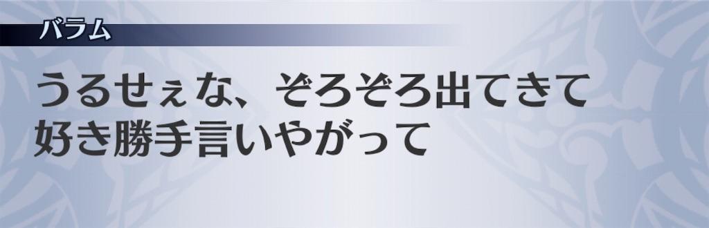 f:id:seisyuu:20200522200229j:plain