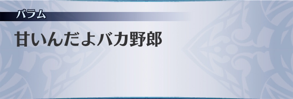 f:id:seisyuu:20200522200622j:plain