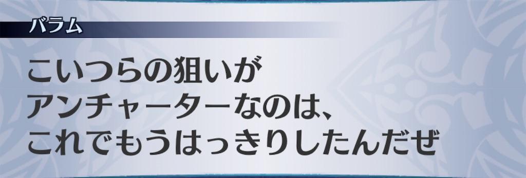 f:id:seisyuu:20200522200658j:plain
