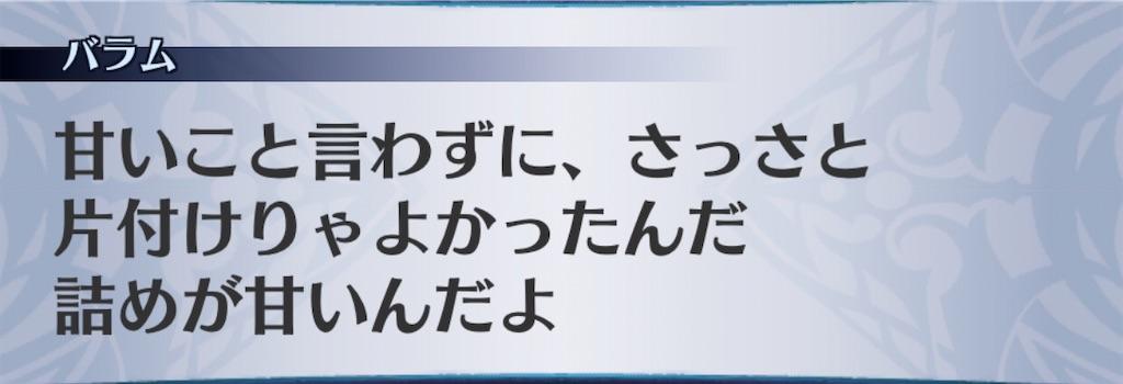 f:id:seisyuu:20200522201144j:plain