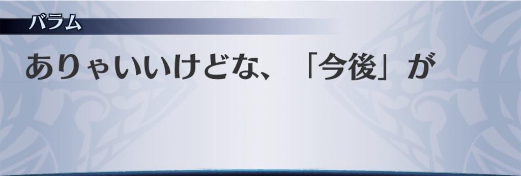 f:id:seisyuu:20200522201152j:plain