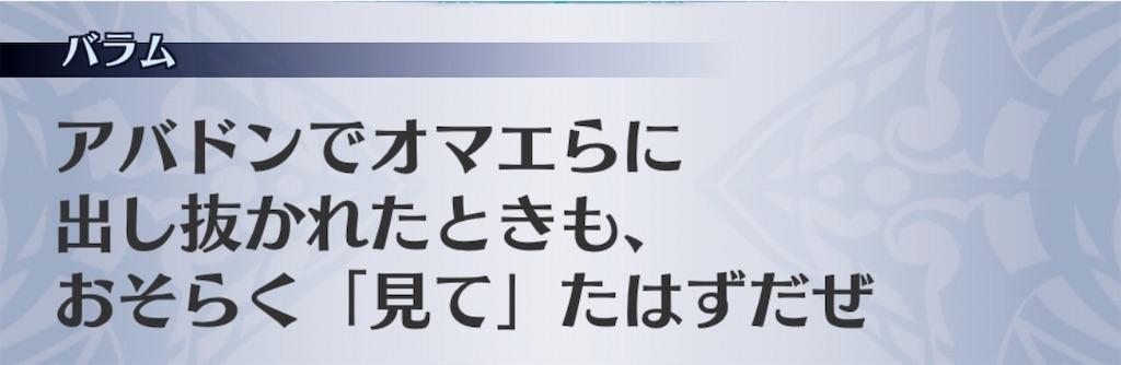 f:id:seisyuu:20200523191142j:plain
