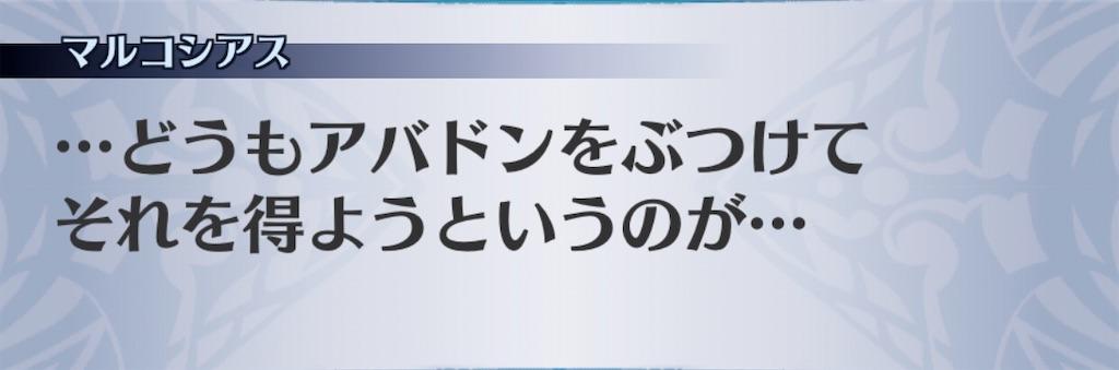f:id:seisyuu:20200523191306j:plain
