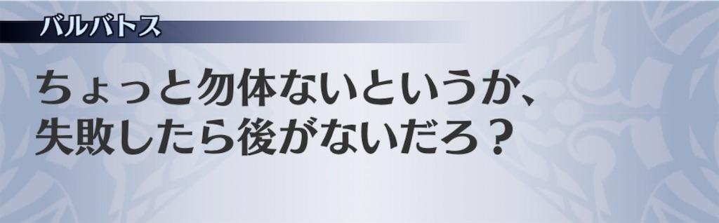 f:id:seisyuu:20200523191315j:plain