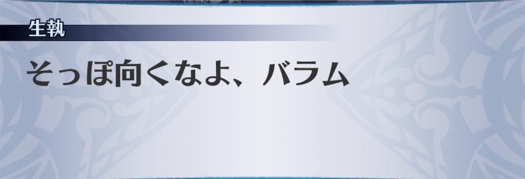f:id:seisyuu:20200523193738j:plain