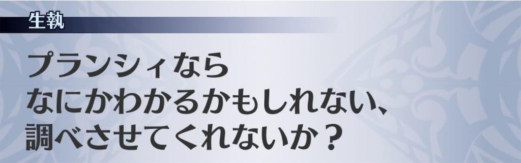 f:id:seisyuu:20200523193743j:plain