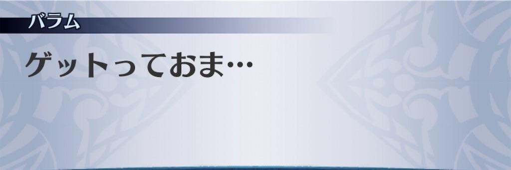 f:id:seisyuu:20200523194022j:plain