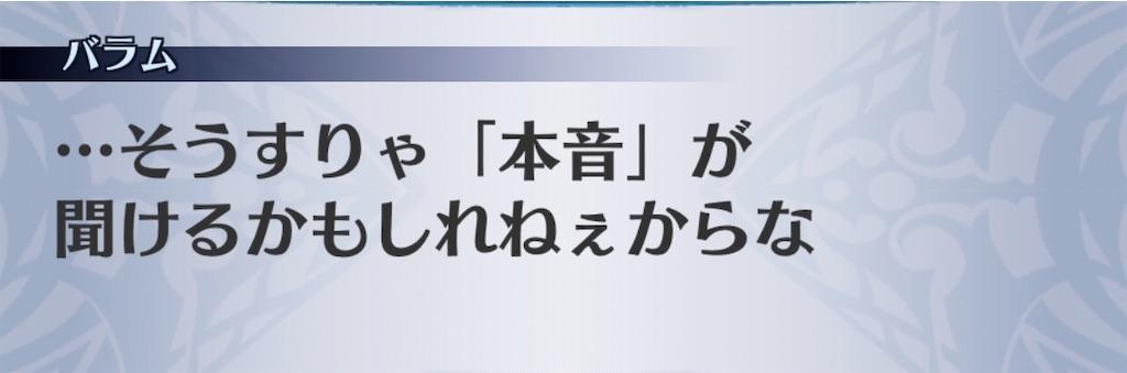 f:id:seisyuu:20200523194348j:plain