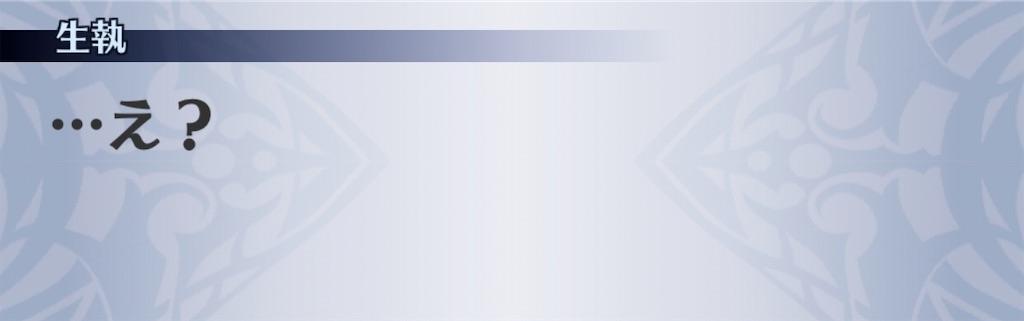 f:id:seisyuu:20200523195011j:plain