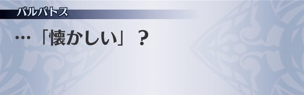f:id:seisyuu:20200523195154j:plain