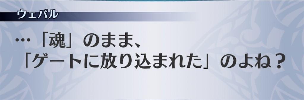 f:id:seisyuu:20200523195207j:plain