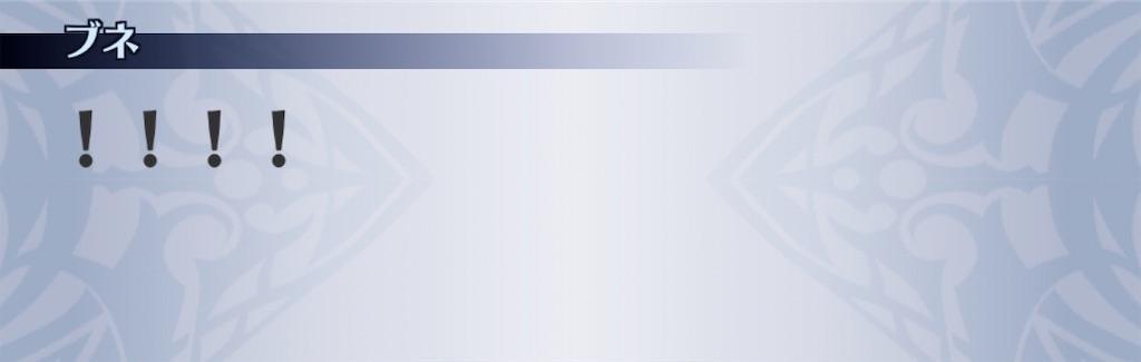 f:id:seisyuu:20200523195212j:plain