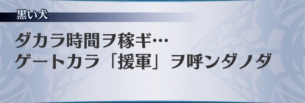 f:id:seisyuu:20200524200243j:plain