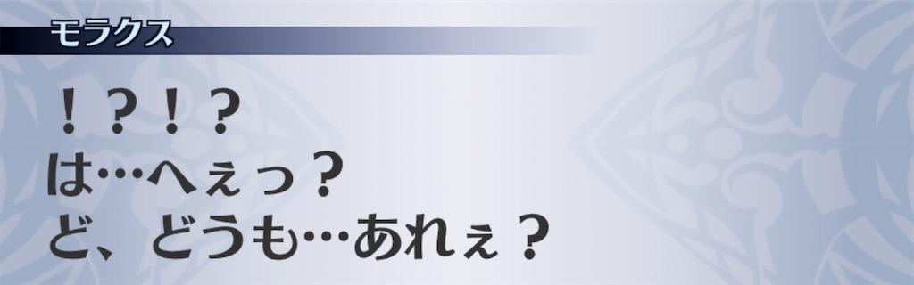 f:id:seisyuu:20200524200615j:plain